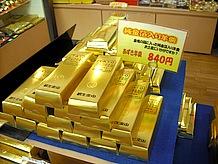 金づくしのお土産コーナーには、「金の延べ棒」をかたどった焼酎、金のブタ貯金箱のほか、羊かんやカステラなど様々なものに金箔を添えて販売されていた。さらには金の茶室も。ここまでやられるとスゴイ。