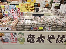 竜太そばは道の駅だけの限定商品なので人気です。郷土食であるうすやきは竜太やきもちと、峰竜太さんの奥さんの名前がついたみどりやきもちがあります。また切っても切っても顔が出てくる竜太飴も。