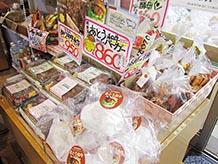 特産品販売コーナーには、あとう和牛弁当やあとう牛を使用したハンバーガーが売られています。ただし、人気のあとう和牛コロッケは月7回ほどの不定期販売だそうです。