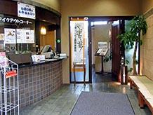 レストラン『倭寇』の入口に「ぶちうま!」と書いてあったのですが、関西人の私にはわからない言葉でした。帰宅後に調べたら山口県の方言で「とっても美味い」という意味だとわかりました。