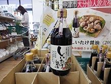 中津市で採れた山国川源流しいたけ(原木栽培)と丸大豆醤油を使った『しいたけ醤油』。醤油に対し2倍希釈でめんつゆとしても使用できます。