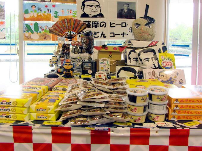 NHKが2018年1月~放送を開始した大河ドラマ『西郷どん』。鹿児島県内の高速SAや道の駅などではブームに乗っかってたくさんの商品が販売されています。