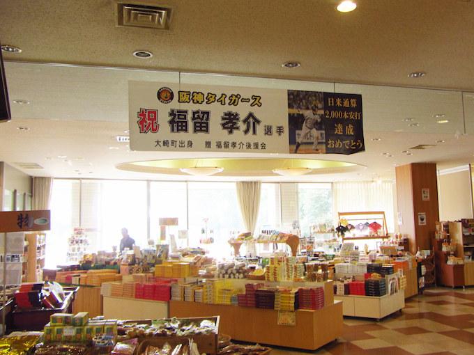 この垂れ幕を見て、今は阪神タイガースで活躍する元メジャーリーガーの福留孝介選手の出身地とわかりました。