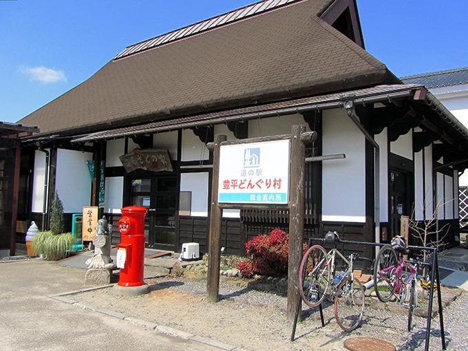 【ライダー目線で調査/道の駅 豊平どんぐり村】食べて泊って、蕎麦打ち体験まで出来る