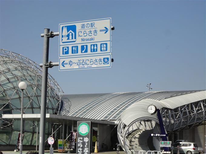 【ライダー目線で調査/道の駅 にらさき】銀河の駅とも呼ばれる道の駅