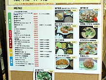 併設のレストランは、地元産の食材を使用したこだわりのメニューが魅力です。