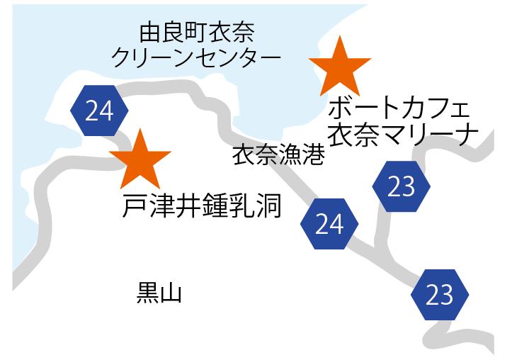 和歌山県で鍾乳洞を探検するの地図