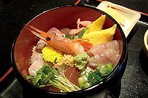 真鶴魚座の魚座丼。