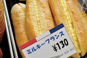 「オギノパン」のミルクフランスパンは、濃厚なのに甘すぎないミルククリームと香ばしいフランスパンとの絶妙なハーモニーが楽しめる逸品。
