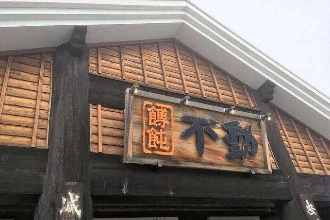 神奈川から山梨へ日本一へと続く名道を駆け巡るの画像