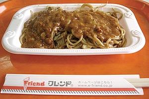 イタリアン発祥の店『みかづき』は、トマトソースに絡めた太麺をフォークで食べます。『フレンド』も美味しいです。イタリアンは新潟ではポピュラーなローカルフードなのですよ。