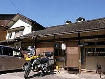 昔ながらの共同湯、日奈久温泉 松の湯。よかですよ!