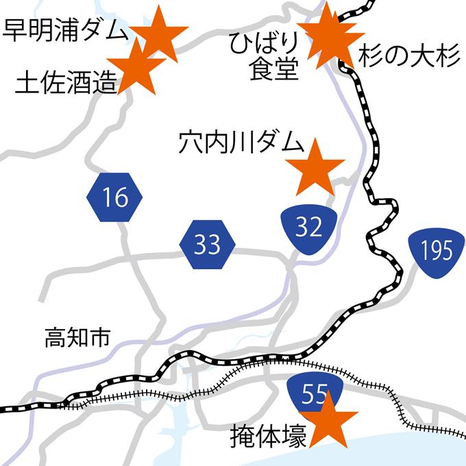 高知県中央部山間ツーリングの地図