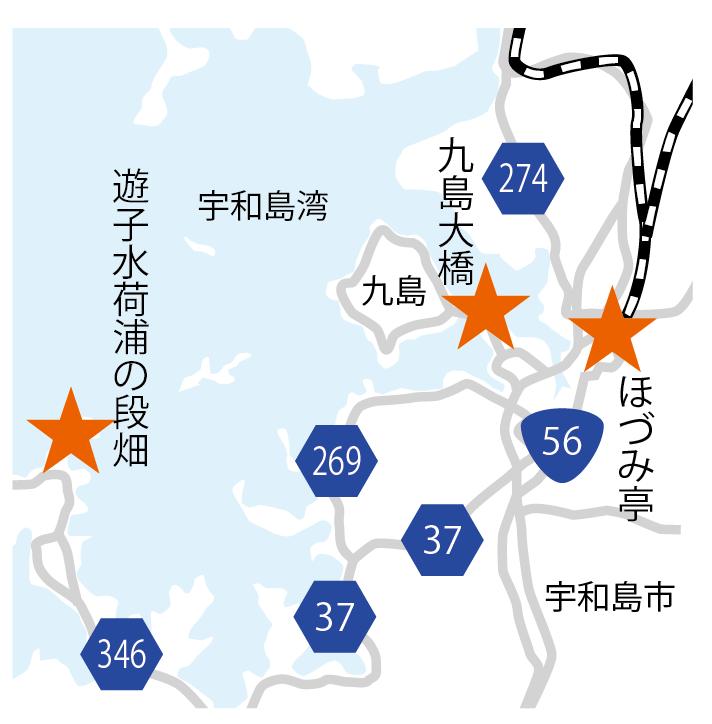 愛媛県宇和島方面ツーリングの地図