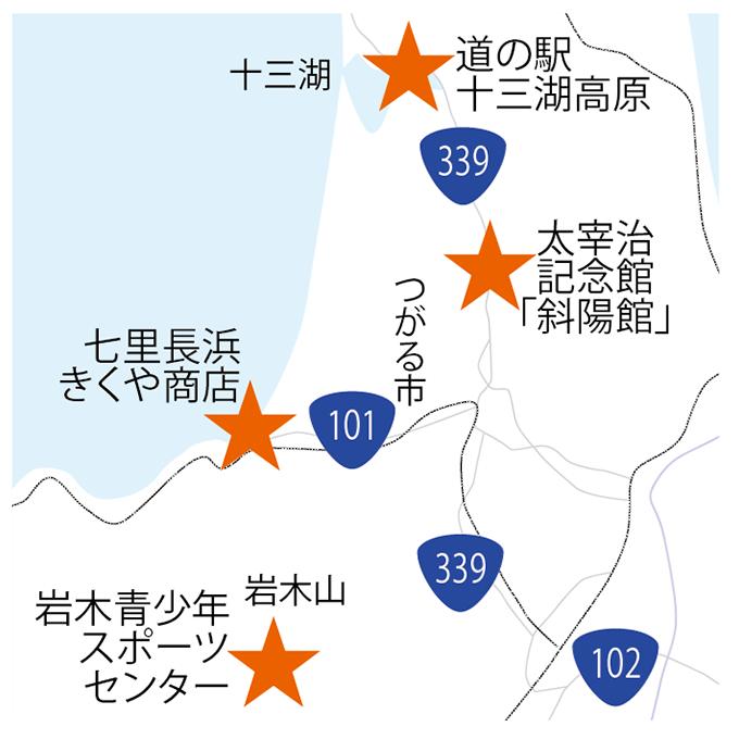龍飛岬と岩木山の地図