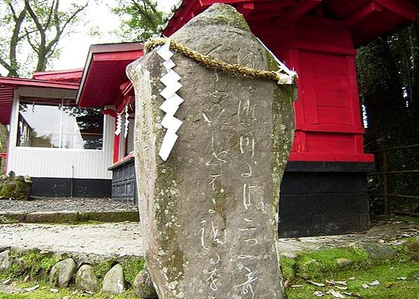 陰陽石の陽石をまねた歌碑