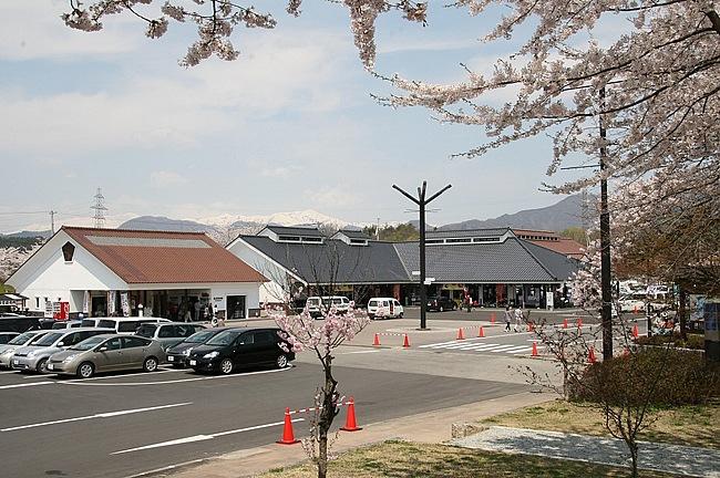 道の駅喜多の郷