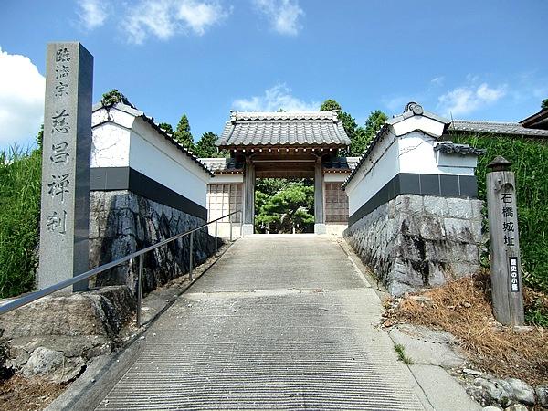 現在は慈昌院の寺院が建つ「石橋城址」。作手奥平氏二代目、貞久の二男・久勝が最初の城主で、久勝の子・繁昌は1573年に主君への謀反が露見し、屋敷を攻められて敗北。郎党40人が討ち死にして果てた。土塁や空堀が残されている