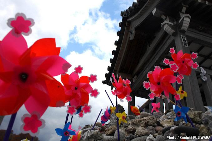 日本の絶景100選 恐山(青森県)の画像