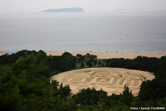 日本の絶景100選 銭型砂絵(香川県)の画像