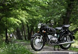 BMW Motorrad R50S