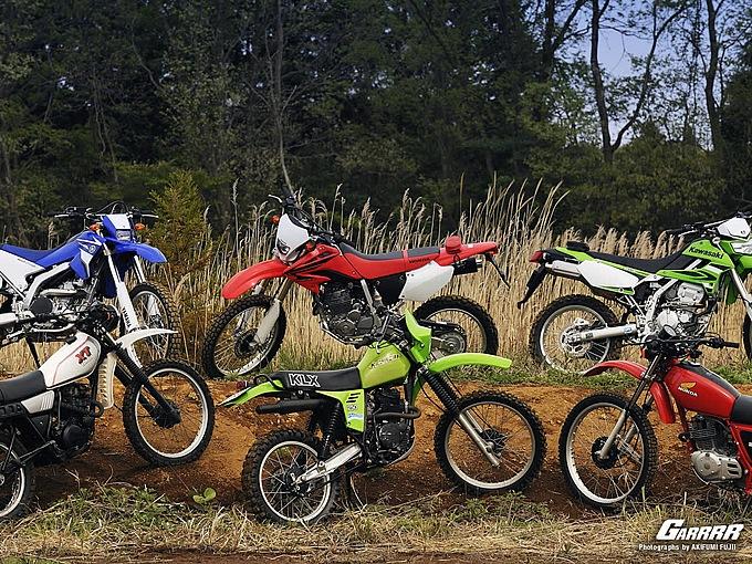 ホンダ XR250 2007