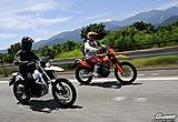BMW Motorrad G650Xchallenge