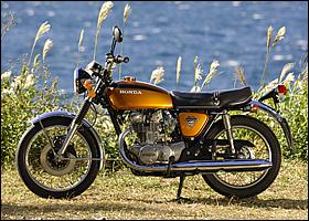 HONDA CB450 SENIOR 1971