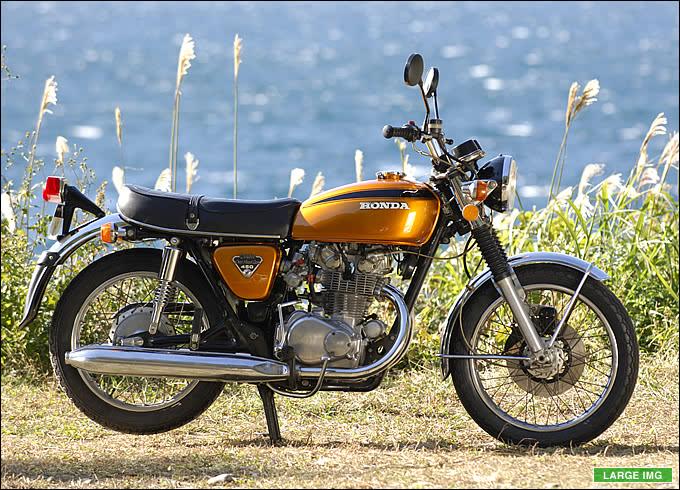 ホンダ CB450 SENIOR 1971