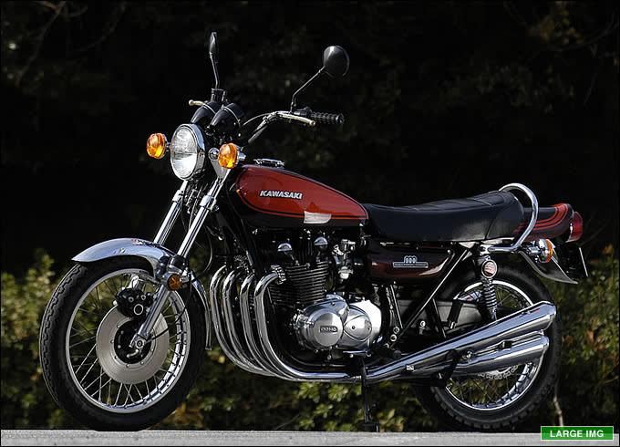 カワサキ Z1 1972