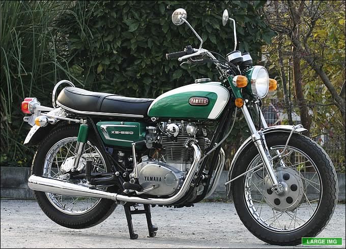 ヤマハ XS650 1970